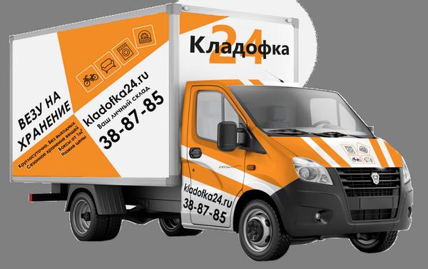 Доставка вещей и товаров в Калининграде
